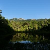 Ushidome pond