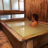 Hotspring in house